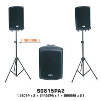 SOUNDKING SO815(P)A2